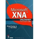 Microsoft XNA Unleashed ―グラフィックスとゲーム開発―