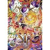 ドラゴンボールヒーローズ/GM6弾/UR/HG6-37/フリーザ/デスビーム