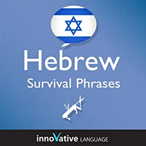 Learn Hebrew - Survival Phrases Hebrew, Volume 1 Audiobook