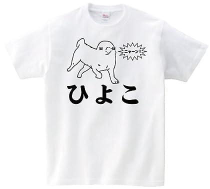 ジュウシマツ住職 ひよこ 半袖Tシャツ