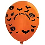 Wrap Happy Halloween Balloon 11in Trade Show Giveaway
