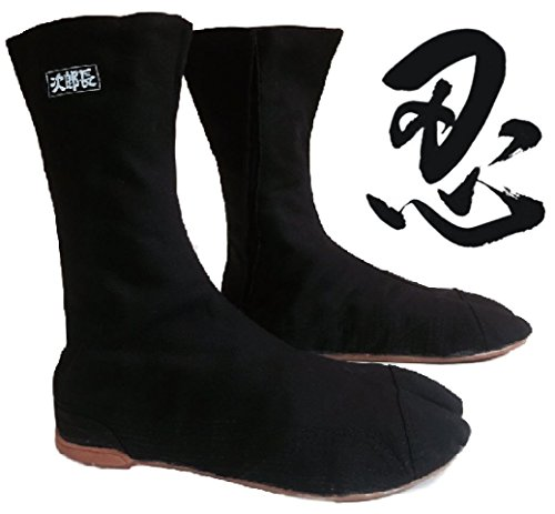 SPJ: Jikatabi Ninja Shoes High Top Tabi Boots Japanese Traditional Footwear (Ninja Turtle Real Weapons compare prices)