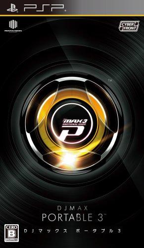 DJ MAX PORTABLE 3(通常版)