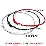 phiten(ファイテン) RAKUWAネック X50 55cm