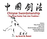 img - for Chinese Swordsmanship: The Yang Family Taiji Jian Tradition by Scott M. Rodell (2003-09-10) book / textbook / text book
