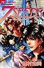 7SEEDS 第12巻 2008年01月25日発売