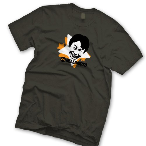 HelloMoto - Adult T-Shirt