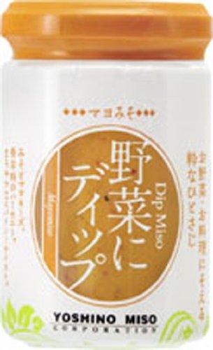 よしの味噌 野菜にディップ (マヨみそ) 130g