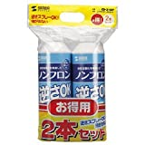 【SANWASUPPLY】環境に優しいノンフロンエアダスター2本組(逆さOKエコタイプ) CD-31SET