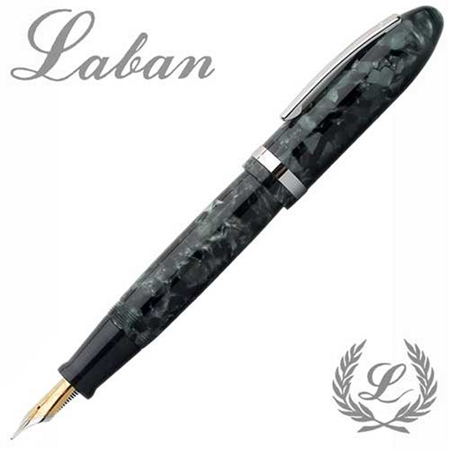 Laban Large Resin Fountain Pen in Gift Box - Cobalt Blue