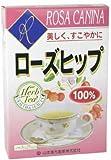 山本漢方製薬 ローズヒップ100% 3gX20H