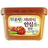Unpasteurized Jaeraesik Soybean Paste (1.1 Lb) By Chung-jung-one