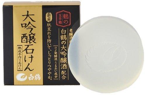 白鶴 大吟醸石鹸 10個