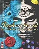 BROKEN SWORD THE SHADOW OF THE TEMPLARS PC CD ROM