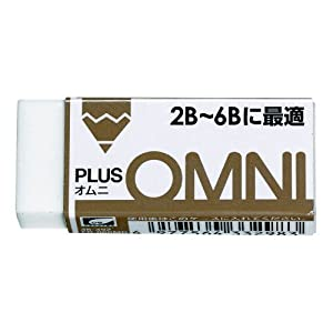 プラス 消しゴム OMNI (オムニ) [2B~6Bタイプ] ER-100MD 36-395×20 【20個セット】
