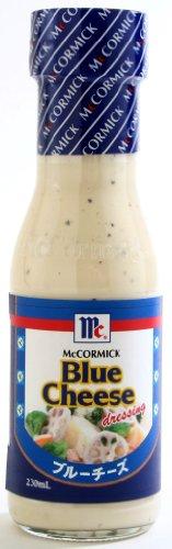 ユウキ MC ブルーチーズドレッシング 230ml