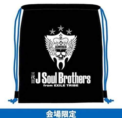 ナップサック 三代目 J Soul Brothers LIVE TOUR 2015 【BLUE PLANET】会場限定グッズ