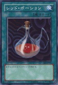 遊戯王カード 【レッド・ポーション】 BE1-JP115-N 《ビギナーズエディション1》