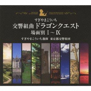 ����ȶʡ֥ɥ饴�����ȡ�����I~IX(����Ը��������)CD-BOX