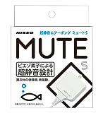 MUTE S