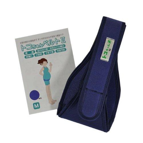 トコちゃんベルトII 紺 Mサイズ
