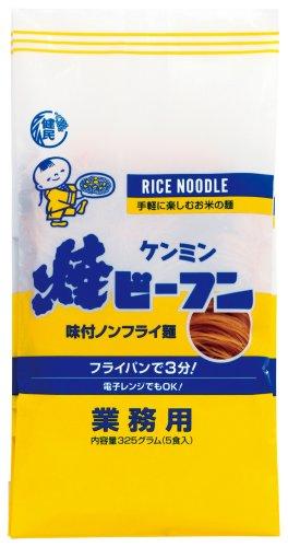 ケンミン 業務用即席焼ビーフン 325g(5食入)