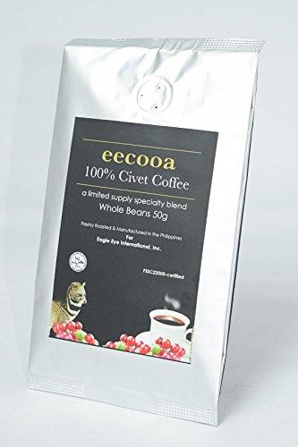 エクーア シベットコーヒー 豆 50g,100g,250g フィリピン産ジャコウネココーヒー(コピルアク) (50g)