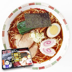 世界の山ちゃん 手羽先風 醤油ラーメン 4食セット (2食入X2箱) (愛知 名古屋 ご当地ラーメン)