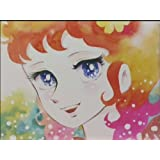 想い出のアニメライブラリー 第10集 魔女っ子メグちゃん DVD-BOX デジタルリマスター版 Part1