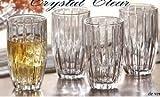 Crystal Clear Alexandria Hiball Glasses, Set of 4