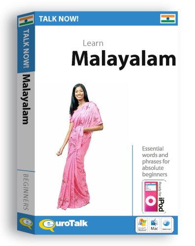 how to learn flute in malayalam