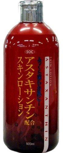 SOC アスタキサンチン化粧水 500ml
