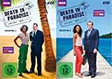 Staffel 1 & 2 (8 DVDs)