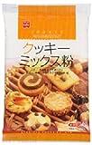 クッキーミックス粉 200g×6袋