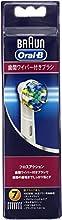 【正規品】 ブラウン オーラルB 電動歯ブラシ 替ブラシ 歯間ワイパー付きブラシ(フロスアクション) 7本入り EB25-7-EL