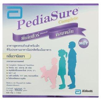 [P17] Pedia Sure Complete Vanilla Flavored Infant Food 1600G (2 Packs)