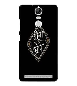 LENOVO K5 NOTE HINDI TEXT Back Cover by PRINTSWAG