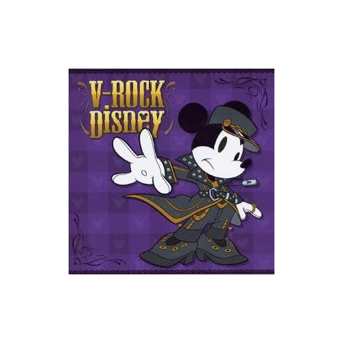V-ROCK DisneyをAmazonでチェック!