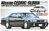 フジミ模型 1/24 自動車SPOTシリーズ 自SP35 セドリック/グロリア グランツーリスモ Y31
