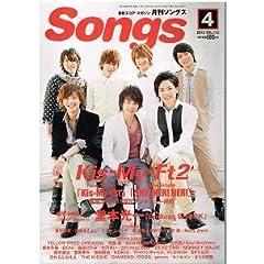 ���� Songs (�\���O�X) 2012�N 04���� [�G��]