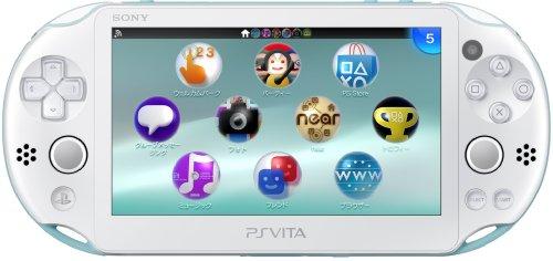 PlayStation Vita Wi-Fiモデル ライトブルー/ホワイト (PCH-2000ZA14)