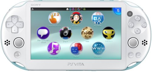 PlayStation Vita Wi-Fi Light blue/White PCH-2000ZA14(Japan Import)