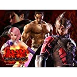 Tekken 6 (PSP The Best) [Japan Import]