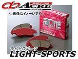 アクレ ブレーキパッド フロント ライトスポーツ 192 ホンダ ライフ JB5 660cc