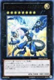 遊戯王カード 【サンダーエンド・ドラゴン [ウルトラ] 】 PHSW-JP044-UR ≪フォトン・ショックウェーブ≫