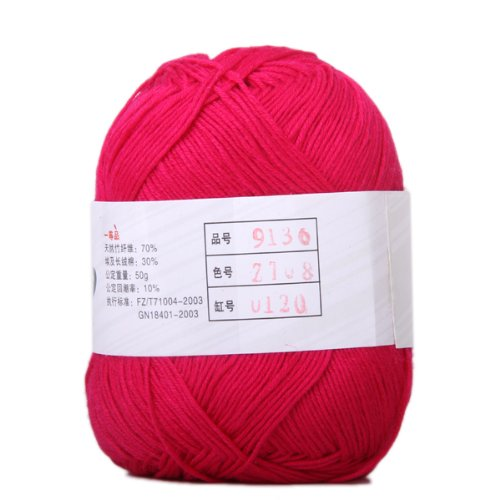 Imported Tencel Bamboo Cotton Yarn For Baby -Rose Red