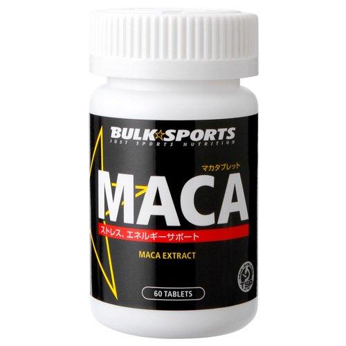 バルクスポーツ MACA(マカ) 60タブレット