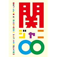 COUNTDOWN LIVE 2009-2010 in京セラドーム大阪 [DVD]