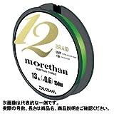 ダイワ(Daiwa) ライン モアザン 12ブレイド 16lb 0.8号 150m ライムグリーン