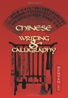 Chinese Writing and Calligraphy ebook download